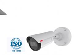 Zertifizierte Sicherheitsdienstleistungen und -produkte von ALMAS INDUSTRIES.